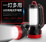 多功能手電筒強光家用手提探照燈遠射超亮照明可太陽能充電-享家生活館