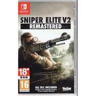 Switch遊戲NS 狙擊之神 V2 重製版 Sniper Elite V2 中文版【魔力電玩】