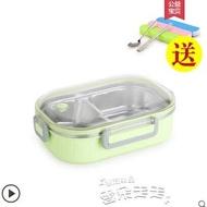 便當盒304不銹鋼小學生保溫飯盒便當盒學生兒童餐盒便攜上班族餐盒可愛