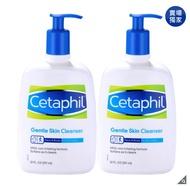 好市多 舒特膚 溫和潔膚乳 Cetaphil Facial Cleanser