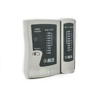 【JinMart】GE-P030 能手 能事 RJ45 RJ11 測試器 測線器 檢測器 電話線 網路線