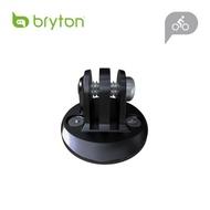 【BRYTON】Bryron Combo延伸座轉接座(適用Rider系列)
