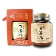 祥記 養生紫蘇梅(純素) 720g/罐