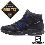 【SALOMON 法國】男 MUDSTONE MID 2 GTX中筒登山鞋『幻灰/黑/藍』406163