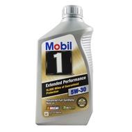 美孚 MOBIL 1 extended performance EP 5w30 全合成機油 郊油趣