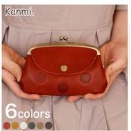 日本代購kanmi小錢包