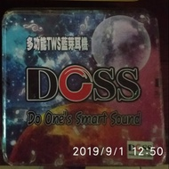 Doss 588 是藍芽耳機也是藍芽音箱一機雙用途