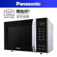 【Panasonic 國際牌】25L微電腦微波爐(NN-ST34H)