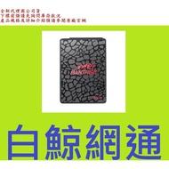 宇瞻 Apacer AS350 240G AS 350 240GB SSD 固態硬碟