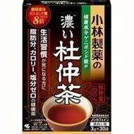 日本 小林 杜仲茶 加量版 3g*30包