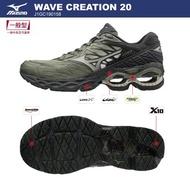 【私立高校】 MIZUNO J1GC190158 WAVE CREATION 20 一般型 男款 慢跑鞋