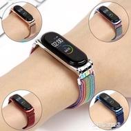 手環帶-適用小米4/3手環表帶nfc通用腕帶金屬智能運動三代四代替換帶米蘭磁吸
