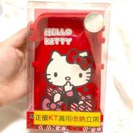 Hello kitty 正版 凱蒂貓 萬用立架 手機立架 平板電腦立架 全新 手機週邊配件