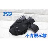 P99 腰掛 槍套 手槍套 (CP99 007 WALTHER玩具槍瓦斯槍空氣槍BB槍操作槍道具槍包槍盒槍箱槍袋彈匣彈夾