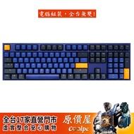 DUCKY ONE2 地平線Horizon/櫻桃軸/中文/PBT/一年保固/鍵盤/原價屋