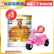 亞培 心美力3號 幼兒營養成長配方(新升級)(1700gx6罐)+KINYO多功能食物調理機(1入)