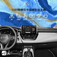 M1k 飛鳥【10吋聯網多媒體安卓機】豐田 19年 ALTIS 12代 導航 手機鏡像 Wifi Youtube