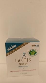 LACTIS樂蒂斯(乳酸菌大豆發酵萃取液)