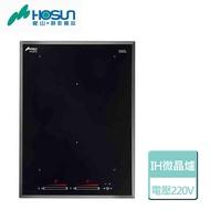 【豪山】IH微晶調理爐(IH-2075)