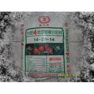【肥肥】16 台肥 4號即溶複合肥料10kg原裝包*1包+1kg甲殼素。