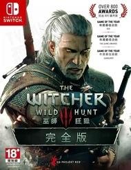 【全新未拆】任天堂 NINTENDO SWITCH NS 巫師3 狂獵 完全版 THEWITCHER 3 中文版 台中