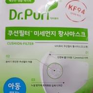 現貨🔺 KF94ㅣ韓國 Dr.Puri 口罩