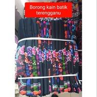 🔥 Harga Borong 🔥 kain batik Ori terengganu | batik lagend terengganu