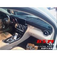BSM|黑色絨毛避光墊|Benz W210 W211 W212 W213 S211 S212 S213