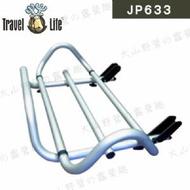 【露營趣】新店桃園 Travel Life 快克 JP633 後背置放架 置物架 置放架 適用 SBC633系列 攜車架