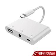 Lightning多功能三合一轉接線 蘋果轉3.5mm音頻+USB轉接器 HUB擴展塢 iPhone轉接頭  蝦皮直送