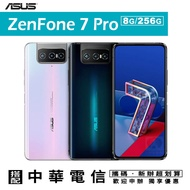 ASUS ZenFone 7 Pro ZS671KS 8G/256G 5G手機  攜碼中華電信月租專案價  限定實體門市辦理