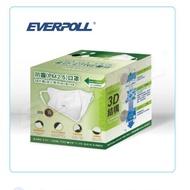 愛惠浦科技。防霾pm2.5口罩。