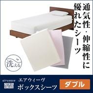 【Airweave】100% cotton Fits sheets for Airweave mattress topper single/ semi double / double 3colors