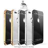 強尼拍賣~ LUPHIE Apple iPhone 6S / 6S Plus 金屬邊框鋼化背殼(支架款)