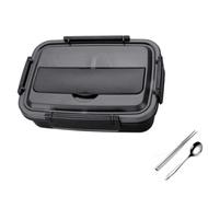 PUSH!餐具用品304不鏽鋼分格保溫飯盒餐盒學生便當防燙密封E138