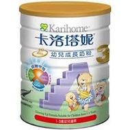 卡洛塔妮 幼兒成長牛奶粉-A3系列