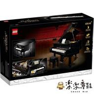 【樂樂童鞋】LEGO 21323 - 樂高 Ideas 系列鋼琴 Grand Piano - 樂高 LEGO Ideas系列 Grand Piano