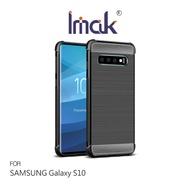 【東洋商行】Samsung Galaxy S10 / S10e / S10+ Imak Vega 碳纖維紋套 保護套 保護殼 手機殼 防摔殼 背殼 殼