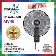 """kipas dinding/ KHIND MAVA UMS 16"""" Wall Fan / Kipas Dinding"""