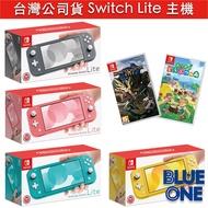 Switch Lite主機 魔物獵人 崛起 台灣公司貨 Blue One 電玩