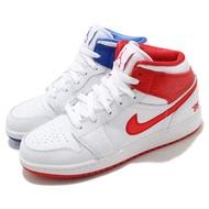 Nike 休閒鞋 Air Jordan 1代 SE GS 女鞋 85 陰陽 鴛鴦 中筒 白 紅 DH0200100 DH0200-100