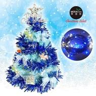 【摩達客】台灣製夢幻2尺/2呎60cm經典冰藍色聖誕樹(藍銀木質麋鹿系+LED50燈插電式透明線藍白光)
