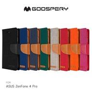 強尼拍賣~ GOOSPERY ASUS ZenFone 4 Pro ZS551KL CANVAS 網布皮套 磁扣插卡 側翻皮套 保護套 手機套