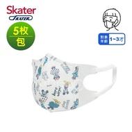 日本 SKATER - 幼兒立體口罩(5入/包)-米奇