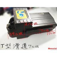 【 Memorial】48V臺鈴手提鉛酸池外殼電動車T型/7型兩款鉛酸塑膠殼鉛酸電池盒