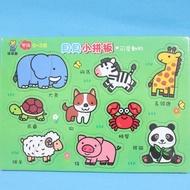 貝貝小拼板 可愛動物小拼圖 1~3片拼圖 球球館雙語小寶寶/一個入 定[#130]~益G049