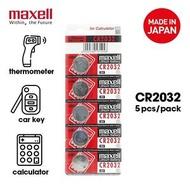 Maxell - 水銀電池 CR2032 5粒裝