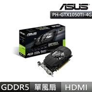 【ASUS 華碩】PH-GTX1050TI-4G顯示卡