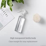 [極簡家居]新品搶鮮 玻璃噴瓶 玻璃瓶 玻璃罐 試管瓶 噴霧瓶 化妝水噴霧瓶 透明細霧噴瓶小噴壺 分裝瓶