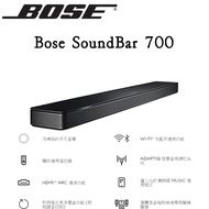 請先問貨源 BOSE 博士 Bose SoundBar 700 家庭劇院音響 可外加 重低音、無線環繞 貿易商貨